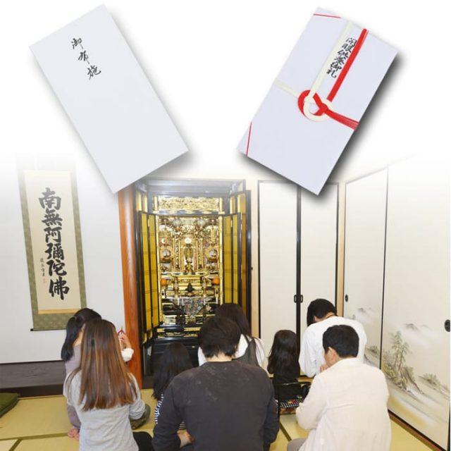 【開眼供養・入仏式】仏壇・位牌・本尊の購入後にする入魂の手順と熨斗袋
