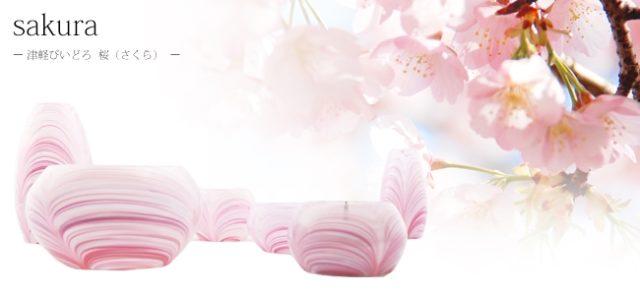 【津軽びいどろ】桜をイメージしたガラス仏具