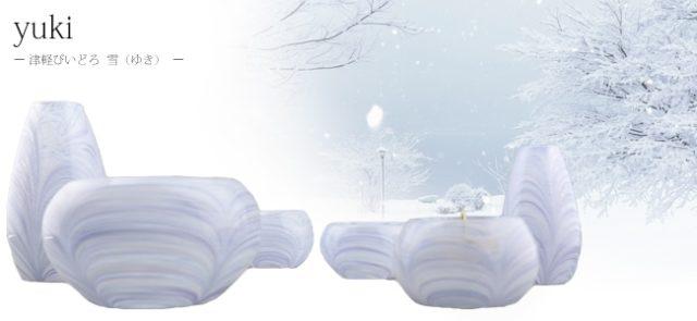 【津軽びいどろ】雪景色をイメージしたガラス仏具