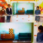 NHKで当店のお仏壇が紹介されました